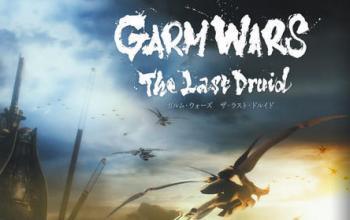 Garm Wars: L'Ultimo Druido sarà al cinema per tre giorni