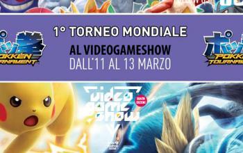 Eventi StreetPass Nintendo al VideoGameShow di Milano