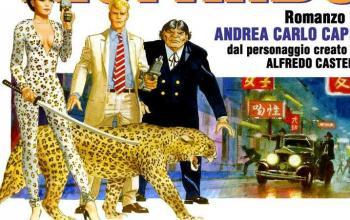 Martin Mystére: La donna leopardo