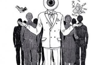 Il futuro in bilico – Il mondo contemporaneo tra controllo, utopia e distopia