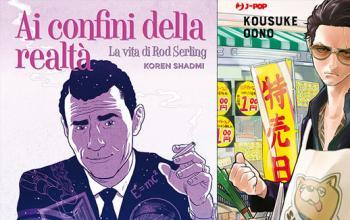 L'offerta estiva di Edizioni BD e J-Pop Manga si espande