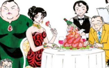 A cena con la strega, storie brevi di Rumiko Takahashi