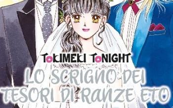 Tokimeki Tonight – Lo scrigno dei tesori di Ranze Eto