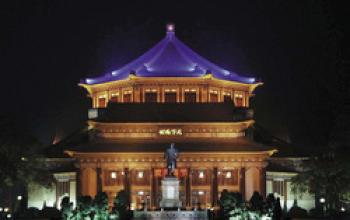 I Doni della Morte arrivano in Cina