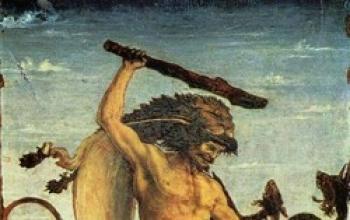 Melqart, Eracle, Hercules: Eroi Liquidi. 1/2