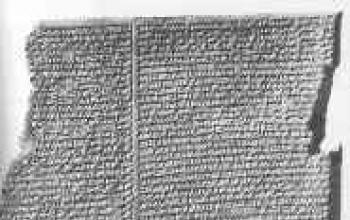 III millennio a.C : L'epopea di Gilgamesh