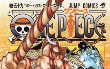 One Piece in 'vacanza' per un mese