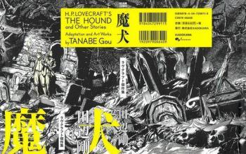 Il colore venuto dallo spazio in versione manga
