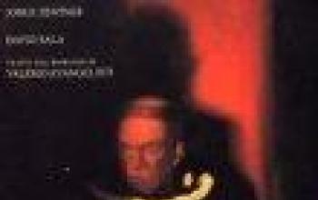 Nicolas Eymerich, inquisitore - Parte I: La Dea