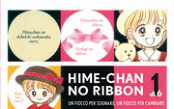 Hime-chan no ribbon