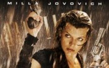 Resident Evil 3D - Afterlife