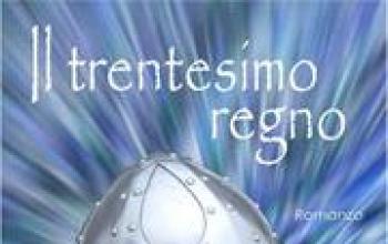 Il Trentesimo Regno