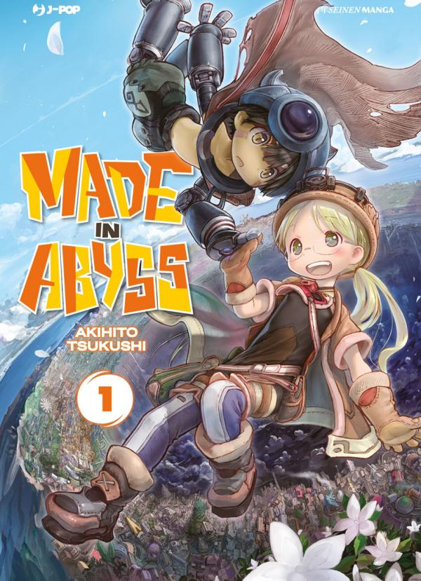 La copertina del primo volume di Made in Abyss.