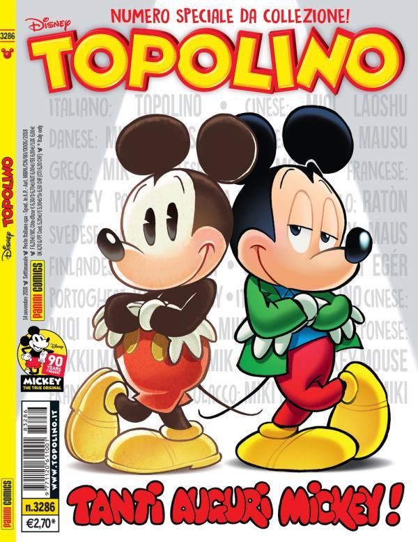 Topolino 3286, copertina di Silvia Ziche