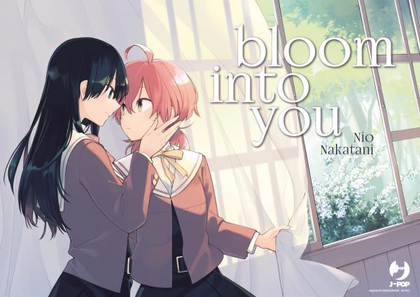 Il poster di Bloom Into You, disponibile solo in fumetteria.