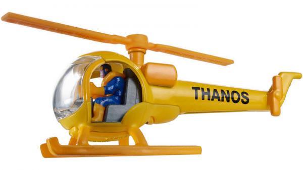 L'elicottero di Thanos omaggiato da Hot Wheels al San Diego Comic-Con 2018. (Foto: Marvel.com)