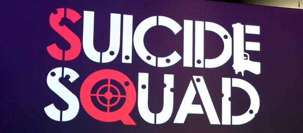 Il logo ufficiale di Suicide Squad