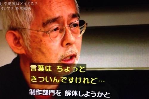 Toshio Suzuki durante l'intervista incriminata
