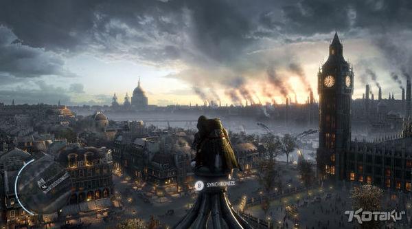 Panoramica su Londra
