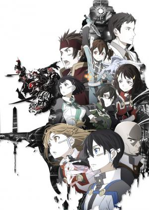 Sword Art Online The Movie - Ordinal Scale - Coming to Theaters: Spring, 2017 Nationwide First-run Release Distributed by Aniplex Inc.
