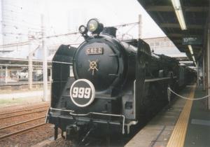 Locomotiva a vapore C-62 delle ferrovie giapponesi. (Fonte: Wikipedia.org)