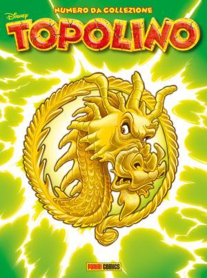 La copertina variant di Topolino 3302 a opera di Roberto Marini, in esclusiva per Cartoomics.