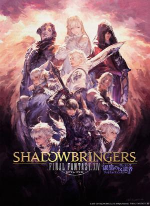Final Fantasy XIV: Shadowbringers.