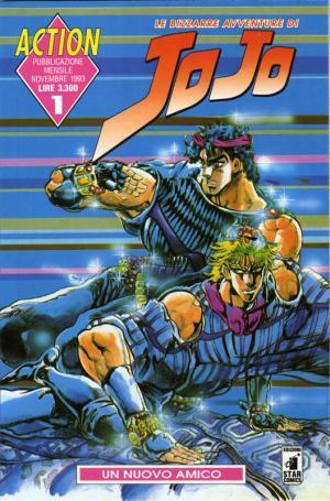 La copertina del primo volume dell'edizione italiana de Le bizzarre avventure di Jojo edito da Star Comics.
