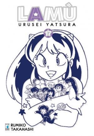Lamù – Urusei Yatsura