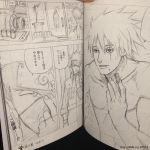 La pagina in cui Masashi Kishimoto svela il vero volto di Kakashi