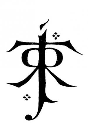 Il marchio della Tolkien estate