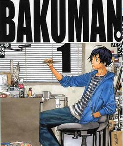 Un'immagine del manga Bakuman