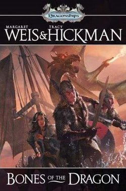 Il nuovo libro di Margaret Weis e Tracy Hickman