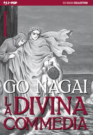 La Divina Commedia di Go Nagai