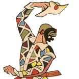Il logo di Arlecchino, uno degli spettacoli proposti dal Sistina nella stagione 2009-2010