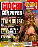 La copertina di GMC