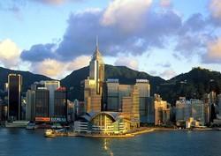 La città di Hong Kong