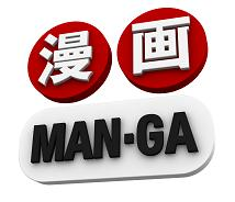 Man-Ga, canale 149 di Sky