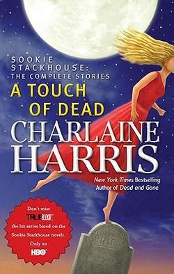 La copertina di A touch of dead