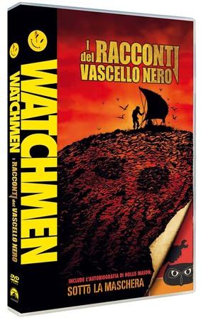 La confezione del DVD dei Racconti del Vascello Nero