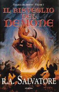 Il risveglio del demone