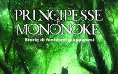 Nuova edizione per Principesse e Mononoke