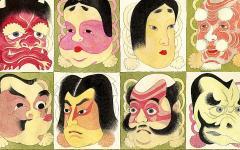 Quaderni giapponesi. Il vagabondo del manga di Igort