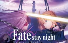 Fate/Stay Night: Heaven's Feel 1. Presage Flower