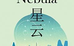 Nebula - Fantascienza contemporanea cinese