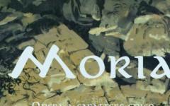 Moria in un nuovo poema epico di Fabrizio Corselli