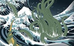 Lovecraft e il Giappone
