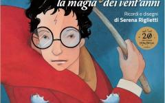 Harry Potter. La magia dei vent'anni attraverso le illustrazioni di Serena Riglietti