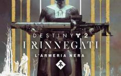 Destiny 2: Forsaken – l'espansione Armeria Nera e il Pass Annuale