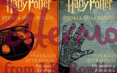 Harry Potter: A history of magic – Arrivano quattro libri della Biblioteca di Hogwarts!